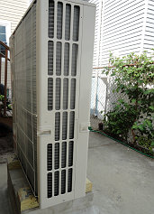 new_jersey_mitsubishi_city_multi_vrf_home_business_installation_service_and_maintenance001014.jpg